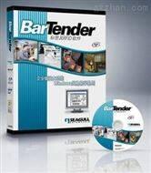 BarTender条码软件
