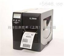 美国斑马 Zebra RZ400 300dpi 超高频 UHF RFID电子标签打印机