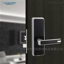深圳创佳品牌LS-8076联网公寓门锁