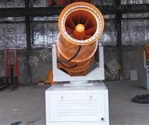 远射程除尘喷雾机型号