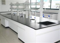 中央实验化验台
