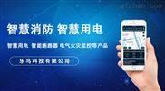 北京智慧用电厂家,排名前十的厂家有哪些?