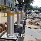 东莞实验小学全自动升降柱,隔离防撞液压庄
