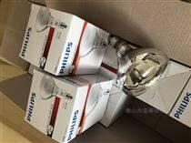 飞利浦R125 IR 375W专业红外线加热灯泡