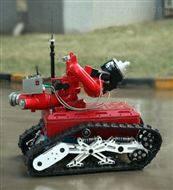 消防灭火机器人RXR-M40D-1厂家