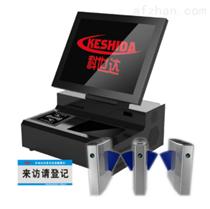科世达A8单屏访客机联动闸机