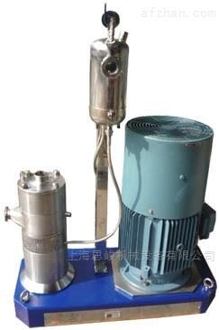 纳米二氧化硅空心微球乳化机