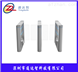 TDZ-B282S-人臉識別速通門大廈二維碼訪客門禁管理系統