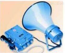 3B+DYH-5防爆扩音对讲机系统 型号:HZBQ-3B+DYH-5