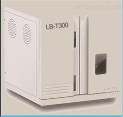 LB-T300 型 TOC 測試儀
