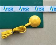 黄色防静电接地线黄色吸盘