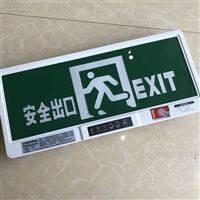 PAK-Y01-101E08X三雄PAK-Y01 LED安全出口应急指示灯