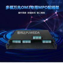 96芯MPO光纤配线架实物拍图