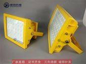 100w化工厂LED防爆灯 防爆免维护LED照明灯
