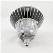 工业80w高效LED防爆照明灯