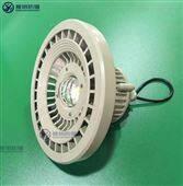 KHD110-70 KHD110-120防爆免维护LED灯