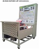 帕萨特B5电控汽油发动机运行实训台