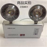LS-ZFZD-E3SB/XFZ雷士照明LED双头应急灯消防应急照明灯