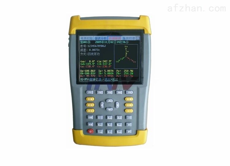 HVPS2500S多功能用电检查仪