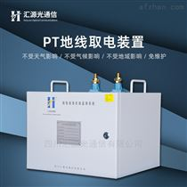 架空PT地线感应取电装置