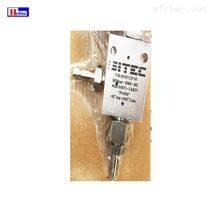 SITEC高压阀门710型号 赫尔纳