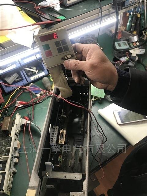 西门子6SE7021变频器F002代码维修