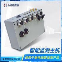 智能监控主机基站输电线路监测设备通用