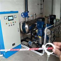 广州机组给水系统远程运维系统