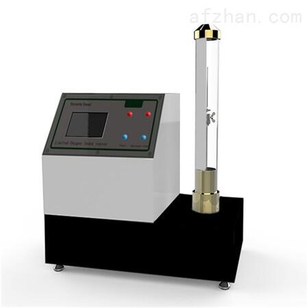 德国--极限氧指数测试仪
