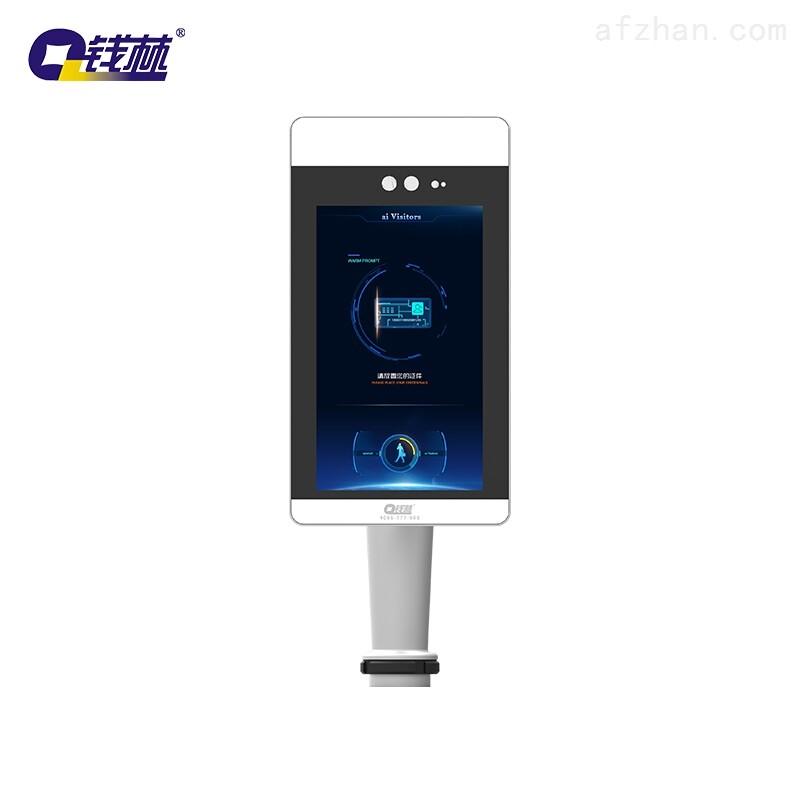 人脸识别门禁系统QL-FK T7A人脸对比访客机