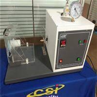 csi-医用口罩血液穿透性能测试仪