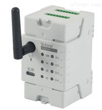 ADW400-D24-1SADW400-D24-1S-安科瑞单路三相无线电能模块