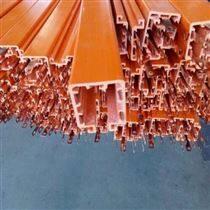 500A单极组合式滑触线 集电器