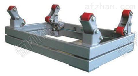 耐腐蚀钢瓶秤,化工行业专用气瓶秤