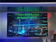 會議室小間距P1.86LED全彩顯示屏廠家多少錢