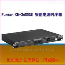 销售Furman CN-3600SE 智能电源时序器