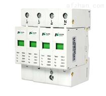 KLK-380-20电源防雷模块