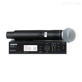 舒尔 SHURE ULXD24/Beta58 无线数字话筒