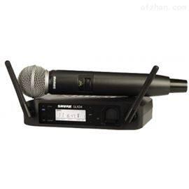舒尔 Shure GLXD24/SM58 无线手持话筒