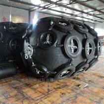 船用橡胶靠球 船舶充气靠球高气密性