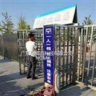 贵州高铁站入口单向门,全身高简易单项转闸