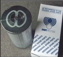MP filter翡翠滤芯MR6303A10AP01