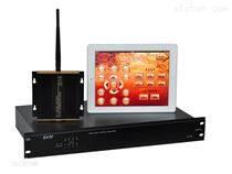 广州IPAD中控器,无线平板电脑中控系统