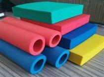 彩色橡塑发泡保温棉