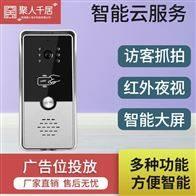 SZ1035IP可视对讲 智能报警 物业综合管理