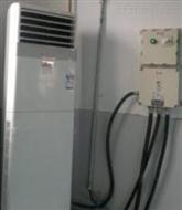 工业BFKR工业2p海尔挂式防爆空调改装