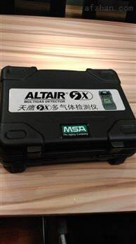 彩屏便携式多种气体检测仪梅思安天鹰5X