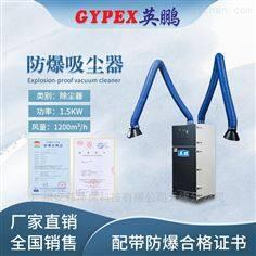 EXP1-55YP-22VB山东制药厂防爆除尘器2.2KW