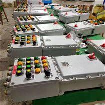 BXD51-G防爆動力配電箱價格