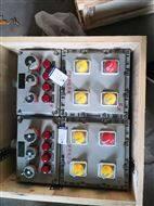 移动式防爆插座箱